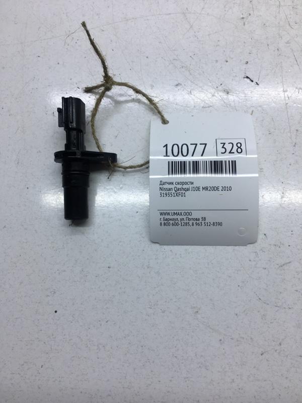 Датчик скорости Nissan Qashqai J10E MR20DE 2010 (б/у)