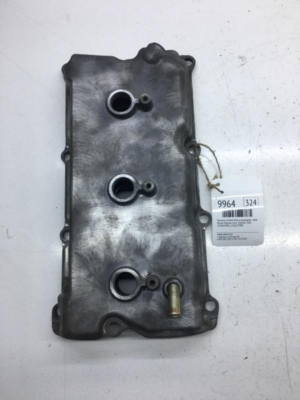 Крышка головки блока цилиндров Nissan Maxima CA33 VQ20DE 2001 правая (б/у)