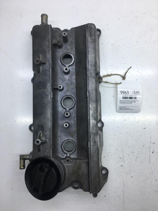 Крышка головки блока цилиндров Nissan Maxima CA33 VQ20DE 2001 левая (б/у)