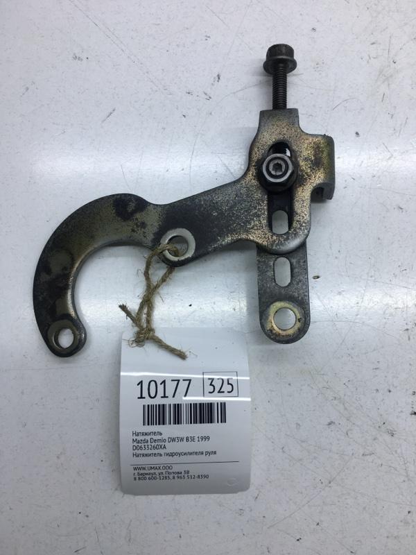 Натяжитель Mazda Demio DW3W B3E 1999 (б/у)