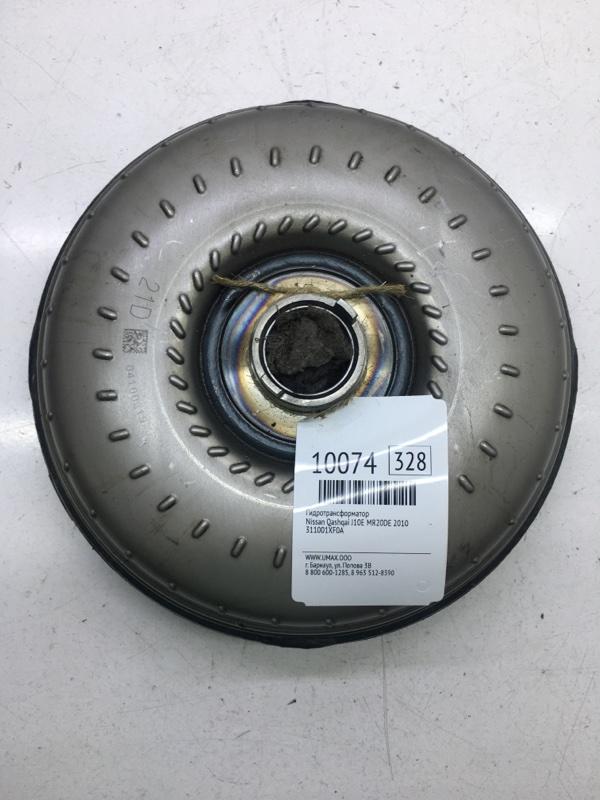 Гидротрансформатор Nissan Qashqai J10E MR20DE 2010 (б/у)