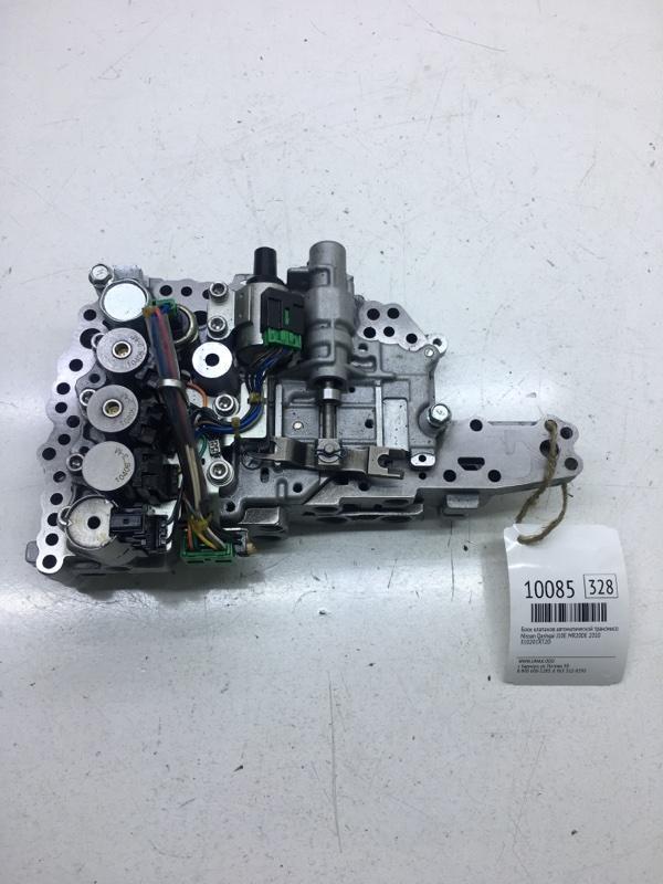 Блок клапанов автоматической трансмиссии Nissan Qashqai J10E MR20DE 2010 (б/у)
