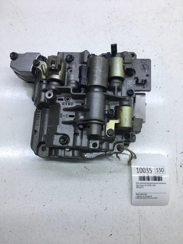 Блок клапанов автоматической трансмиссии Opel Vectra 36 X18XE 1996 (б/у)