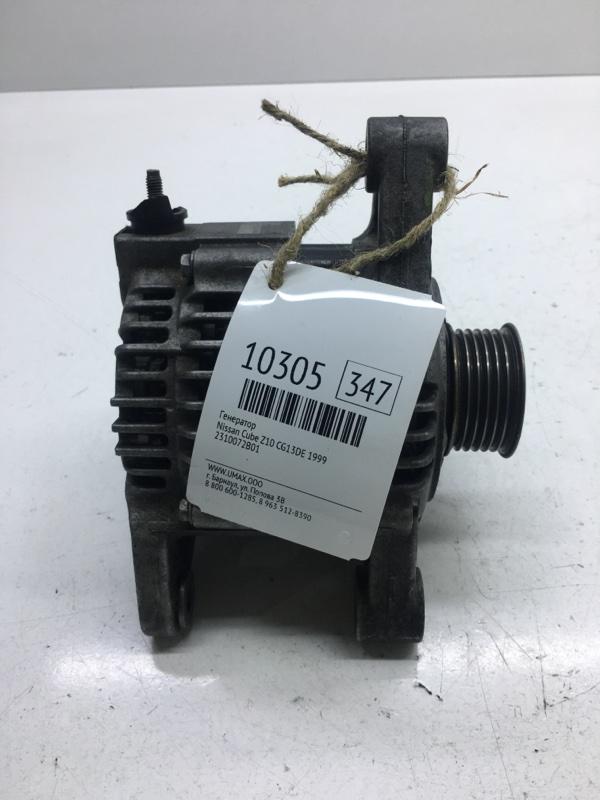 Генератор Nissan Cube Z10 CG13DE 1999 (б/у)
