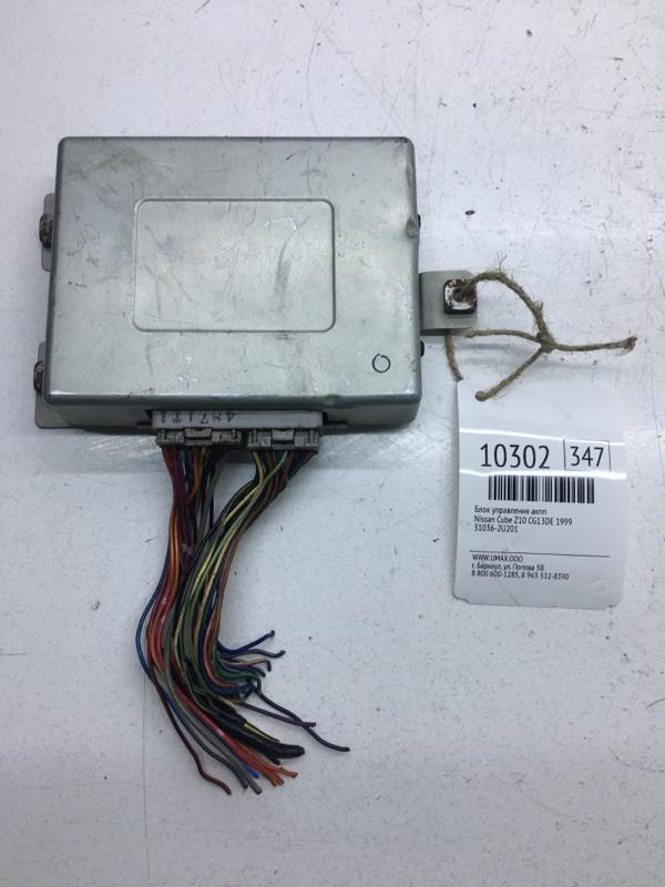 Блок управления акпп Nissan Cube Z10 CG13DE 1999 (б/у)