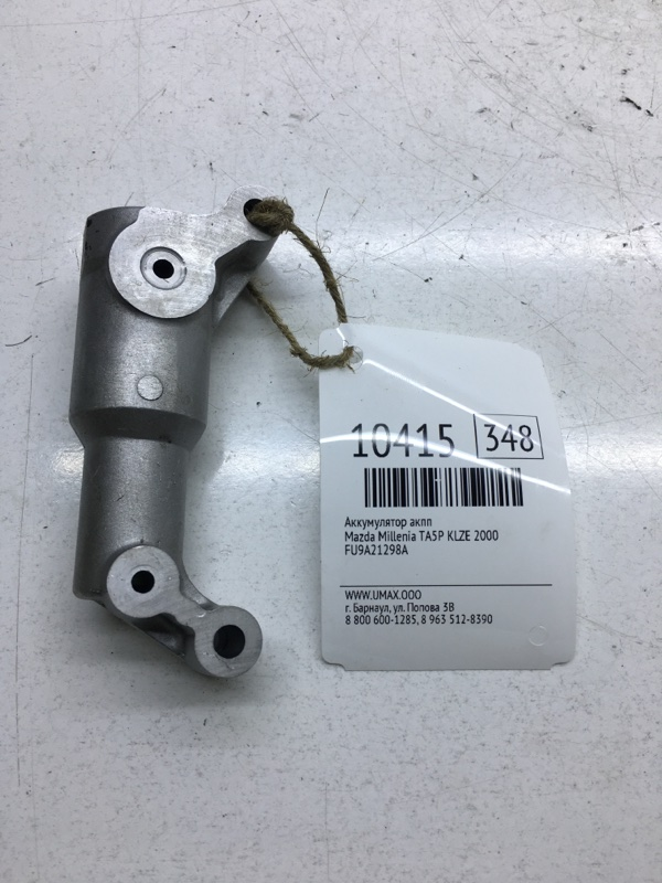 Аккумулятор акпп Mazda Millenia TA5P KLZE 2000 (б/у)
