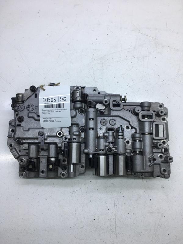 Блок клапанов автоматической трансмиссии Lexus Gs300 JZS160 2JZGE 1999 (б/у)