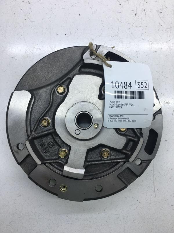 Насос акпп Mazda Capella GF8P FPDE (б/у)