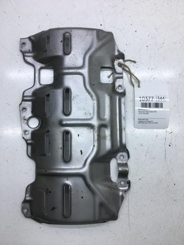 Маслоотражатель Honda Cr-V RD1 B20B 1996 (б/у)