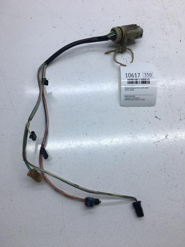 Проводка акпп Toyota Caldina ZZT241 1ZZFE 2007 (б/у)