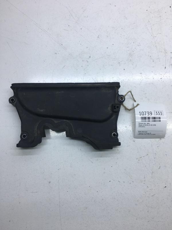 Крышка грм Mazda 323 BJ14L Z5DE 1998 верхняя (б/у)