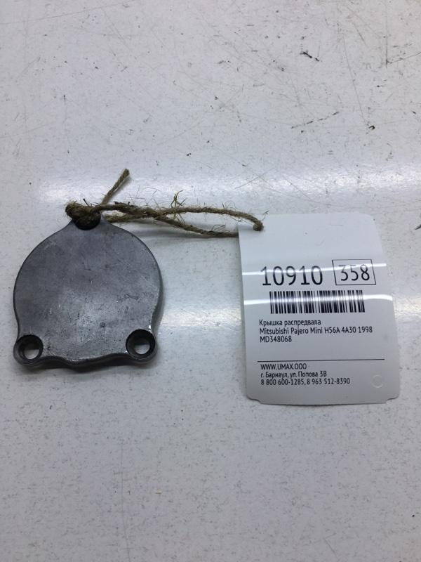 Крышка распредвала Mitsubishi Pajero Mini H56A 4A30 1998 (б/у)