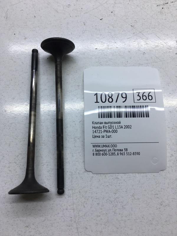 Клапан выпускной Honda Fit GD1 L13A 2002 (б/у)