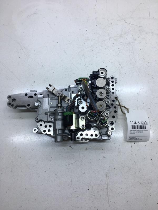Блок клапанов автоматической трансмиссии Nissan Teana J32 VQ25DE 2008 (б/у)
