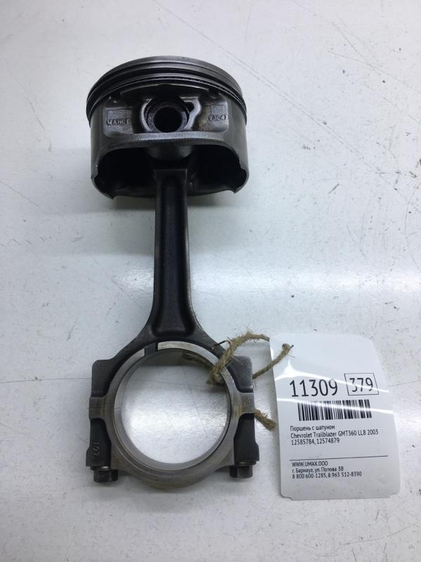 Поршень с шатуном Chevrolet Trailblazer GMT360 LL8 2003 (б/у)