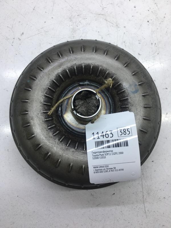 Гидротрансформатор Toyota Platz SCP11 1SZFE 2000 (б/у)