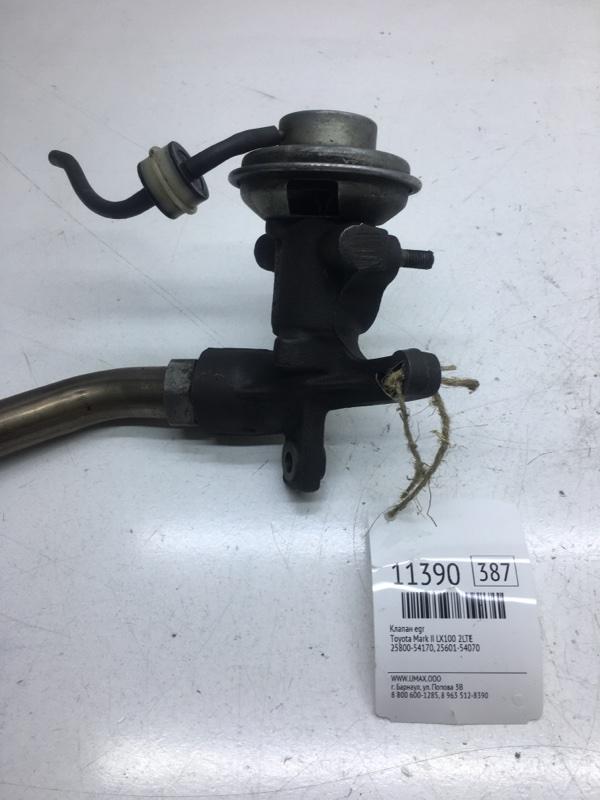 Клапан egr Toyota Mark Ii LX100 2LTE (б/у)