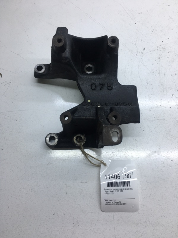 Кронштейн компрессора кондиционера Toyota Mark Ii LX100 2LTE (б/у)
