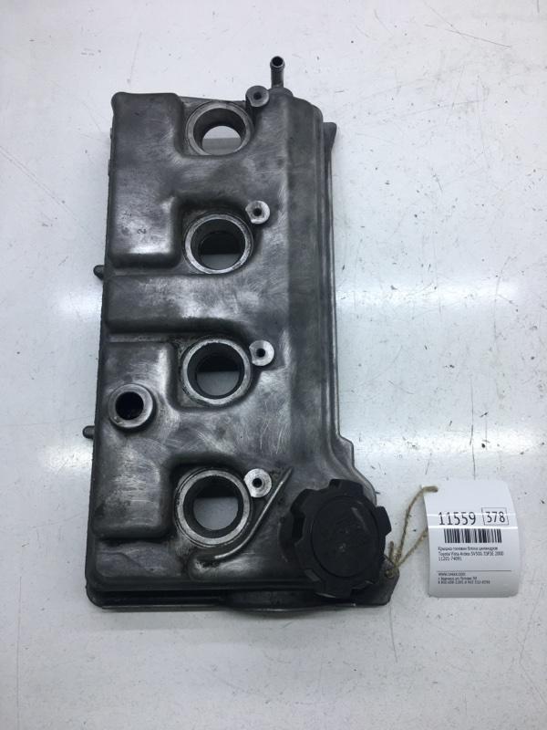 Крышка головки блока цилиндров Toyota Vista Ardeo SV50G 3SFSE 2000 (б/у)
