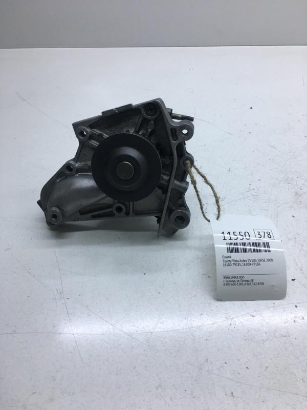 Помпа Toyota Vista Ardeo SV50G 3SFSE 2000 (б/у)