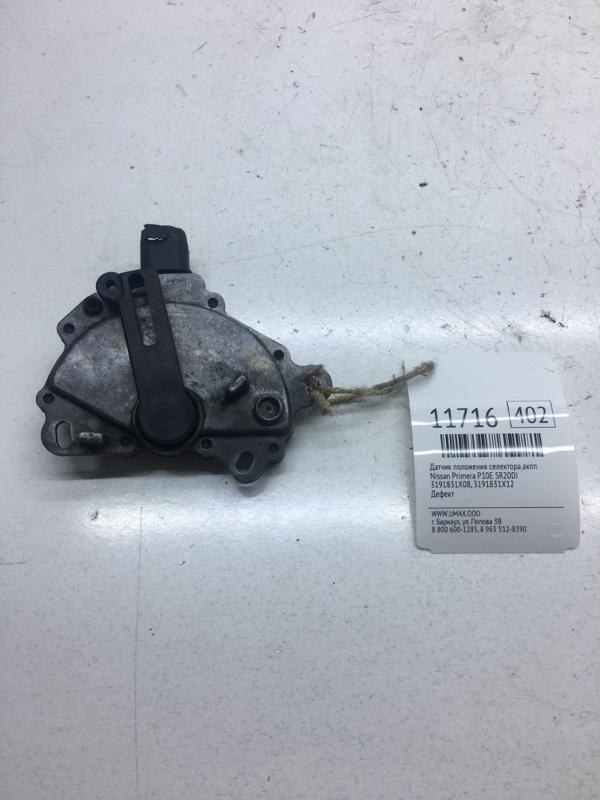Датчик положения селектора акпп Nissan Primera P10E SR20DI (б/у)
