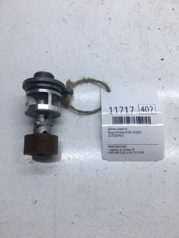 Датчик скорости Nissan Primera P10E SR20DI (б/у)