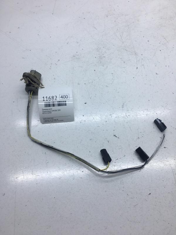 Проводка акпп Toyota Ipsum SXM10G 3SFE 1997 (б/у)