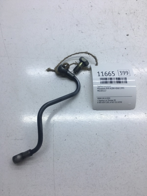 Трубка масляная Mitsubishi Rvr N28W 4D68 1993 (б/у)