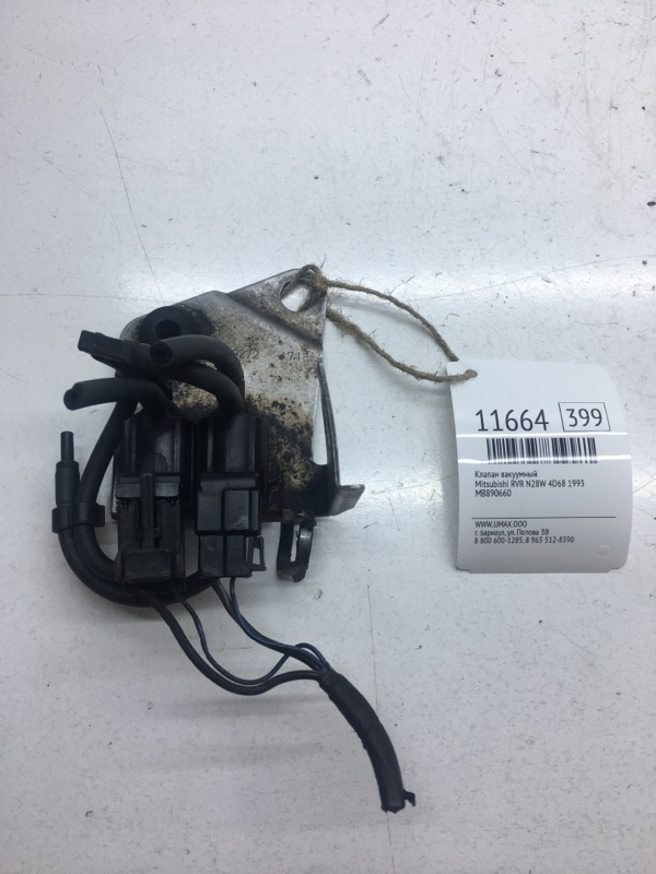 Клапан вакуумный Mitsubishi Rvr N28W 4D68 1993 (б/у)