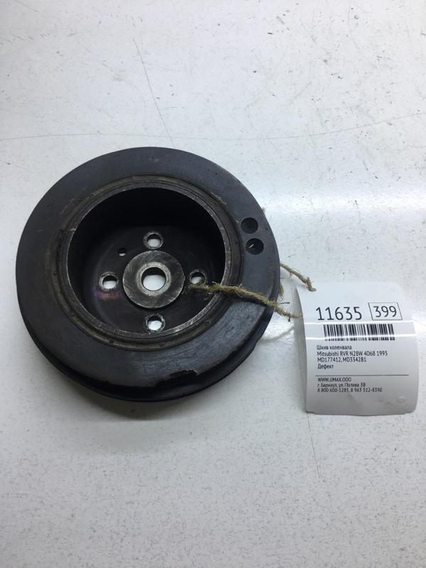 Шкив коленвала Mitsubishi Rvr N28W 4D68 1993 (б/у)