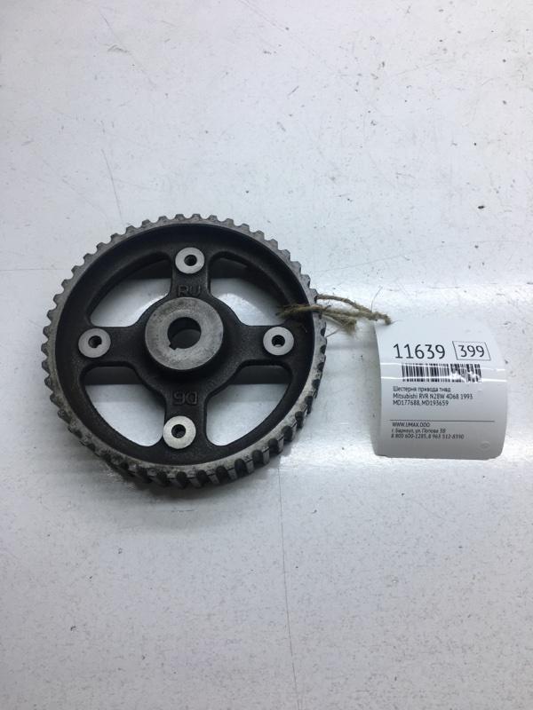 Шестерня привода тнвд Mitsubishi Rvr N28W 4D68 1993 (б/у)