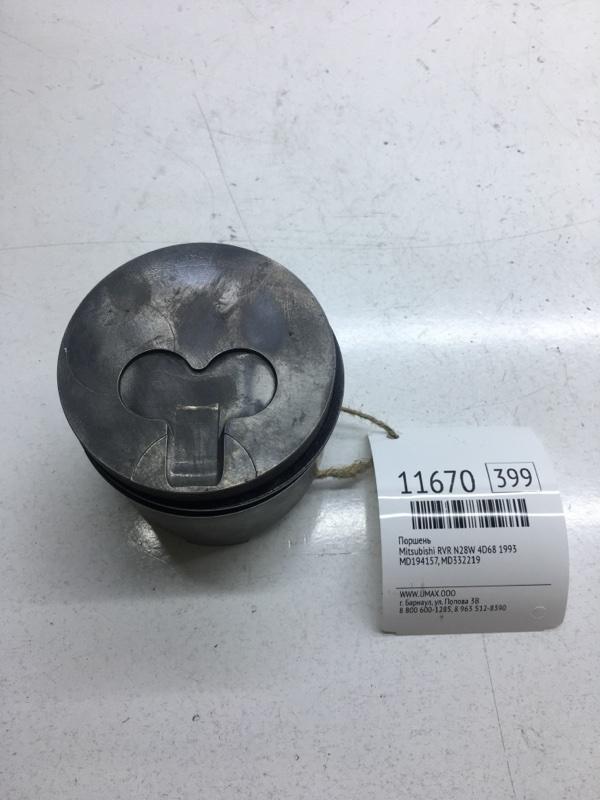 Поршень Mitsubishi Rvr N28W 4D68 1993 (б/у)