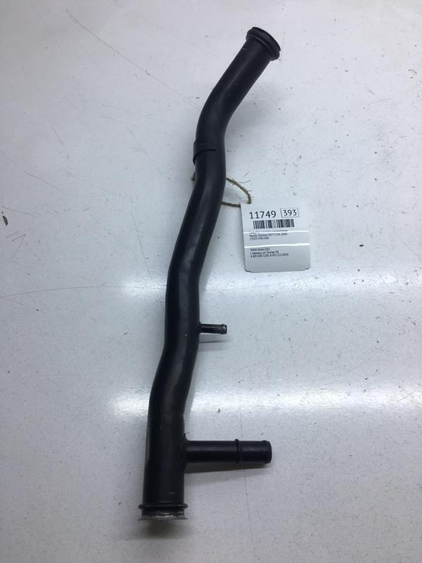 Патрубок системы охлаждения Honda Odyssey RA7 F23A 2000 (б/у)