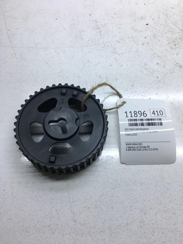 Шестерня распредвала Mazda Capella GF8P FPDE 1999 (б/у)