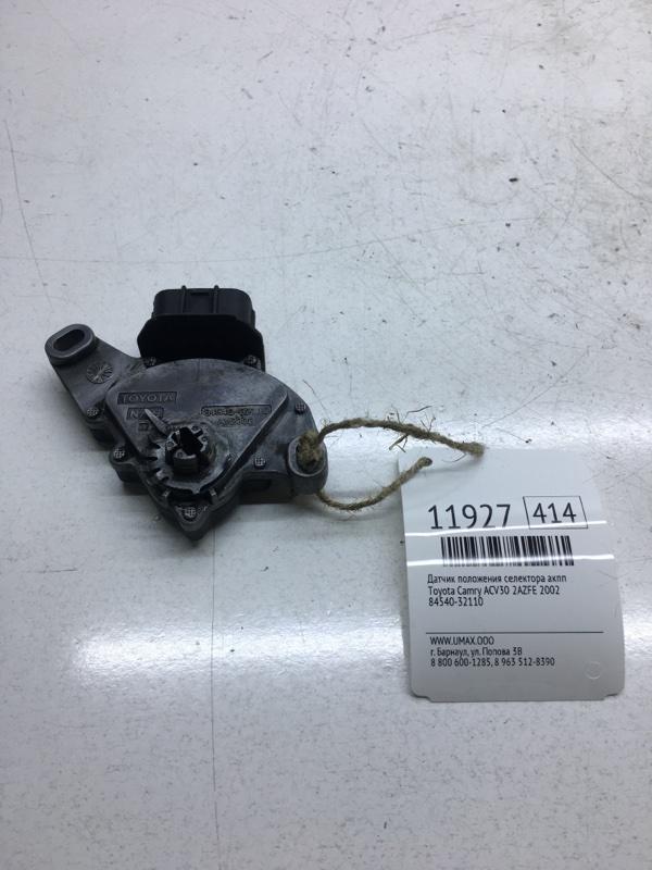 Датчик положения селектора акпп Toyota Vista SV50 3SFSE 2000 (б/у)