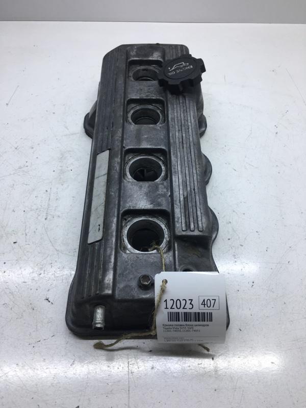 Крышка головки блока цилиндров Toyota Vista SV35 3SFE (б/у)