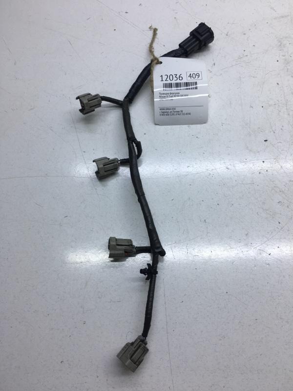 Проводка форсунок Nissan X-Trail NT30 QR20DE (б/у)
