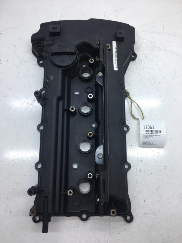 Крышка головки блока цилиндров Kia Sorento XM G4KE (б/у)