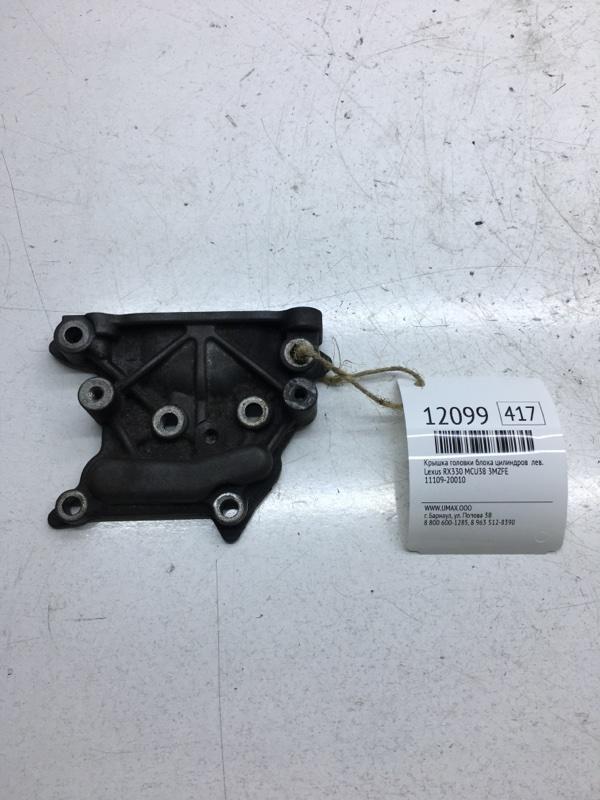 Крышка головки блока цилиндров Lexus Rx330 MCU38 3MZFE левая (б/у)