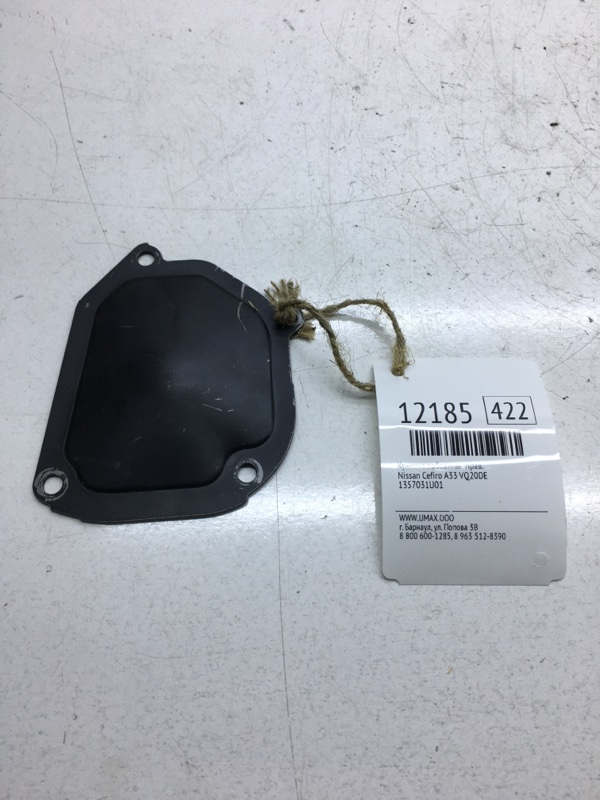 Крышка лобовины Nissan Cefiro A33 VQ20DE правая (б/у)