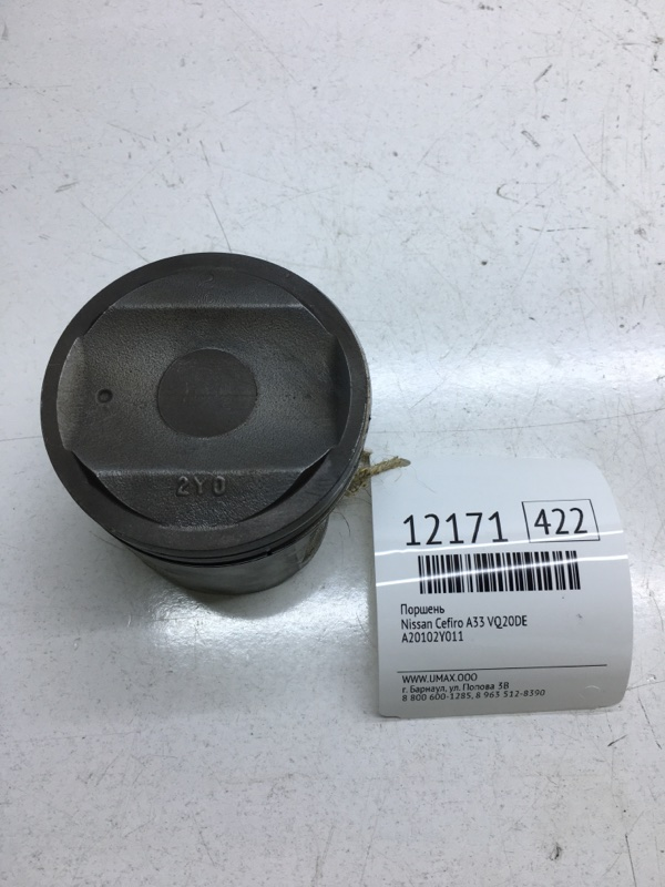 Поршень Nissan Cefiro A33 VQ20DE (б/у)