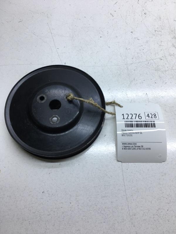 Шкив помпы Mazda Familia BJ5P ZL (б/у)