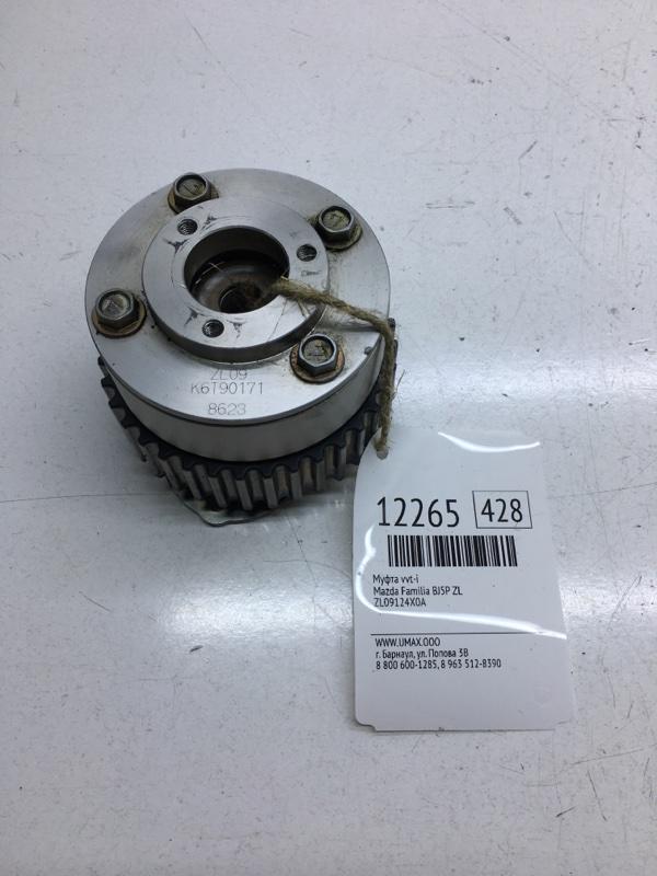 Муфта vvt-i Mazda Familia BJ5P ZL (б/у)