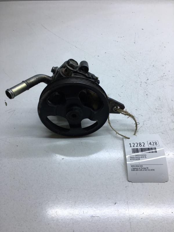 Насос гидроусилителя Mazda Familia BJ5P ZL (б/у)