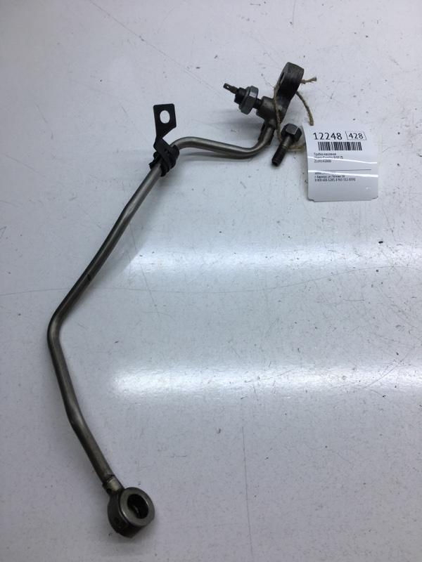 Трубка масляная Mazda Familia BJ5P ZL (б/у)