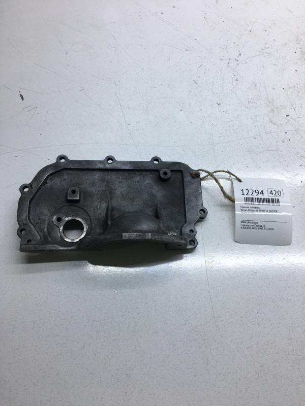 Крышка лобовины Nissan Wingroad WHNY11 QG18DE (б/у)
