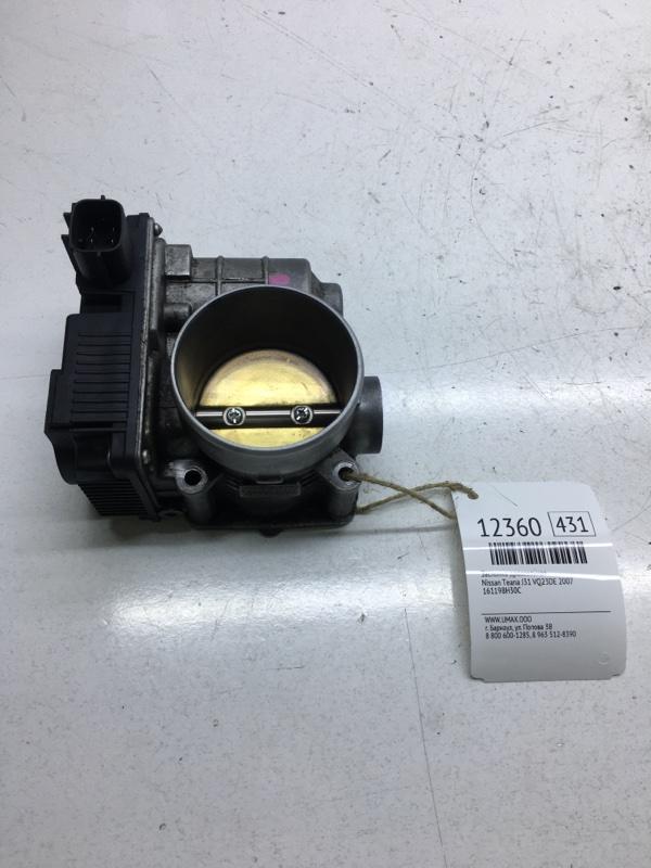 Заслонка дроссельная Nissan Teana J31 VQ23DE 2007 (б/у)
