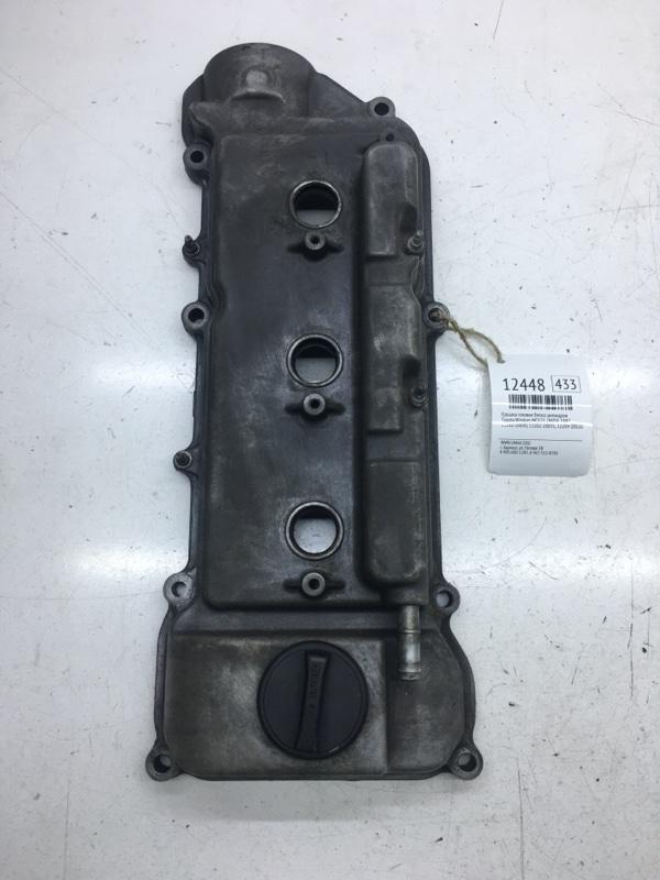 Крышка головки блока цилиндров Toyota Windom MCV21 2MZFE 1997 (б/у)