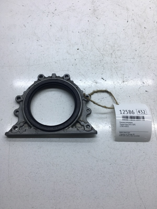 Крышка коленвала Toyota Vista SV55 3SFE (б/у)