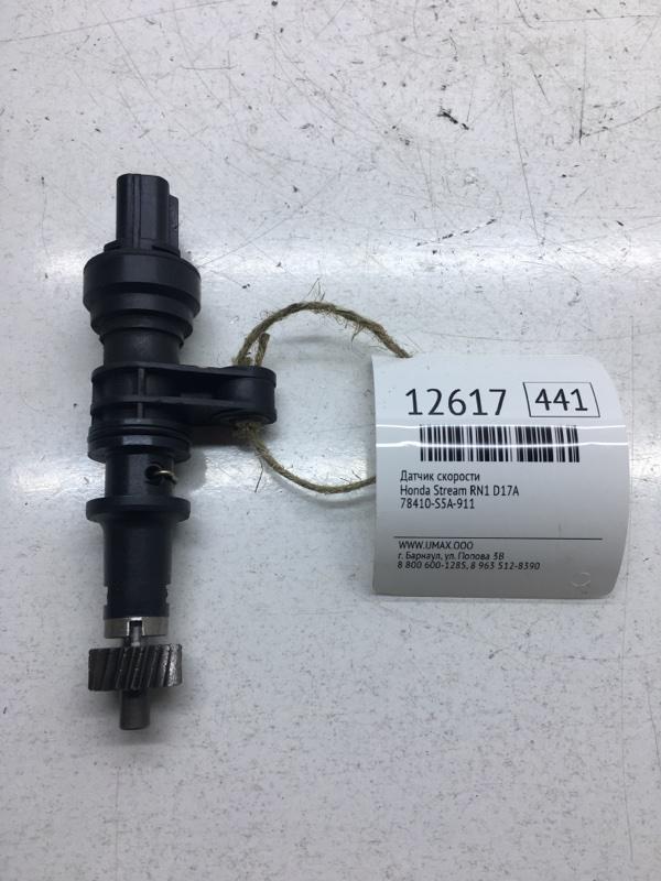 Датчик скорости Honda Stream RN1 D17A (б/у)